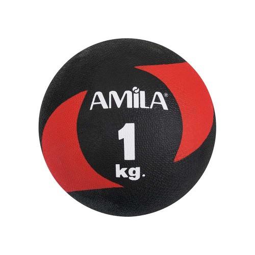 Medicine Ball Rebound