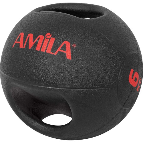 Dual Handle Ball
